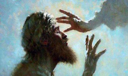 Isus i slijepi od rođenja
