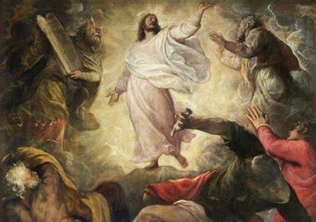 Isus, Mojsije i Ilija