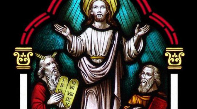 Isus, Mojsije i Ilija - Preobraženje
